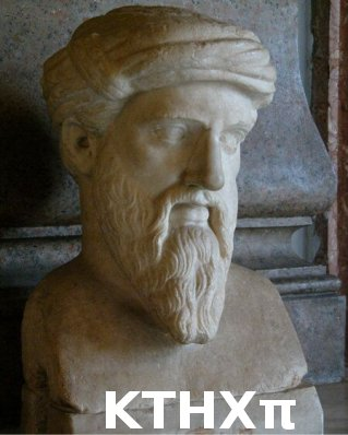 A Pythagoras statue illustrates this FAQ anaswer.
